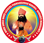 Shree Shree Shree Sadguru Parwadeshwar Maharaj Ji
