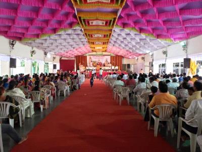 Guru Purnima Ceremony, 2019.