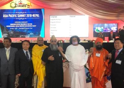 Asia Pacific Peace Summit 2018 Nepal.