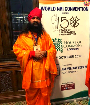 World NRI Convention at House of Commons, London UK.