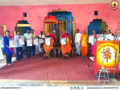 Shree Datta Jayanti Utsav at Shree Kshetra Suvarnadaam, Parwad.